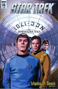 Star Trek #56 adverstisement